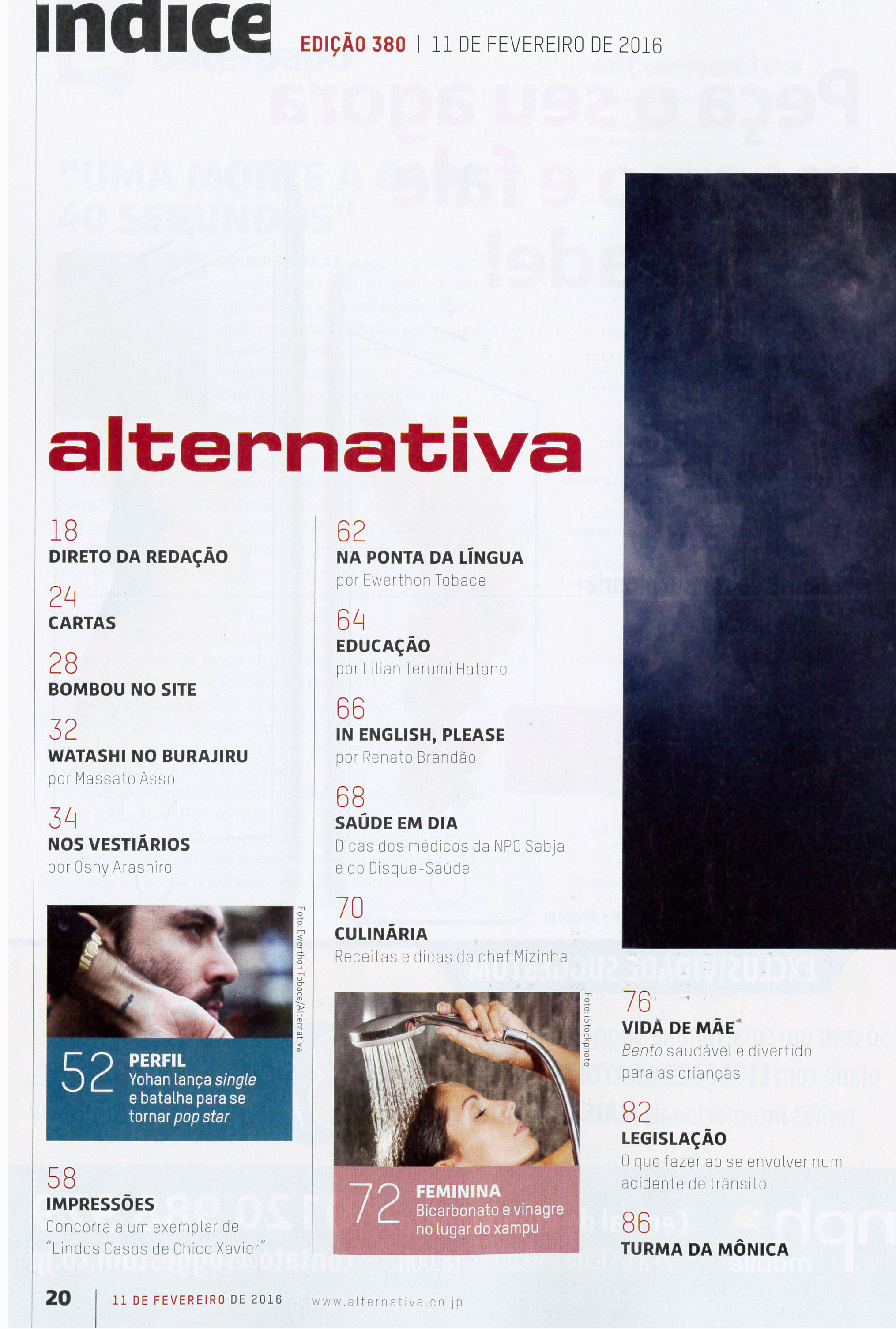 Entrevista Alternativa #PopLife Index.jpg