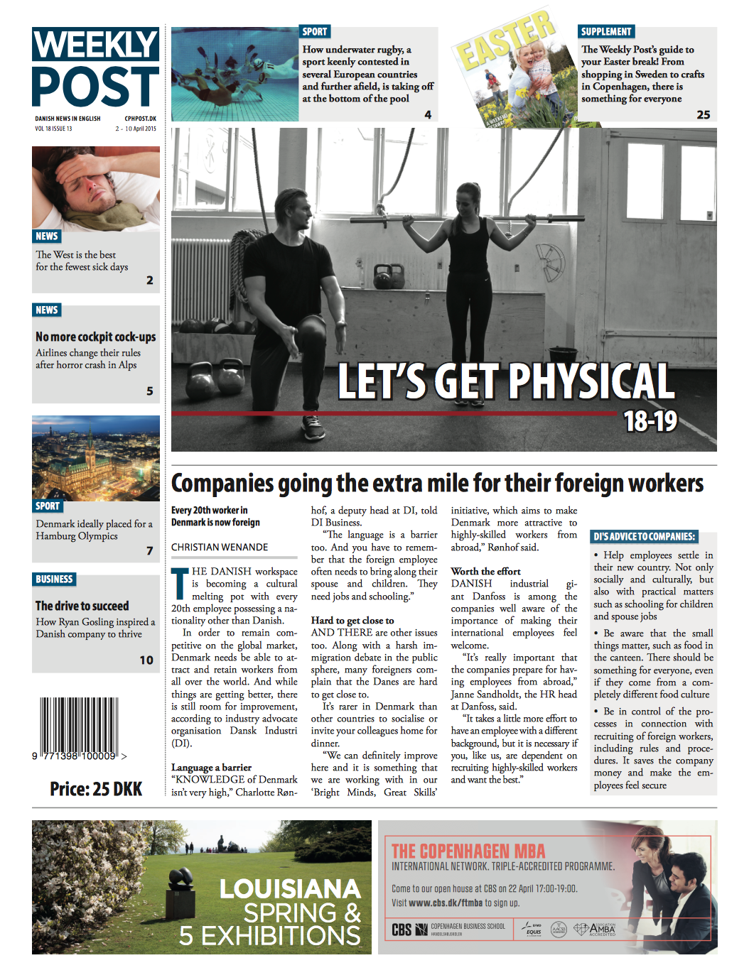 Fitness Feature Front Page #1.png