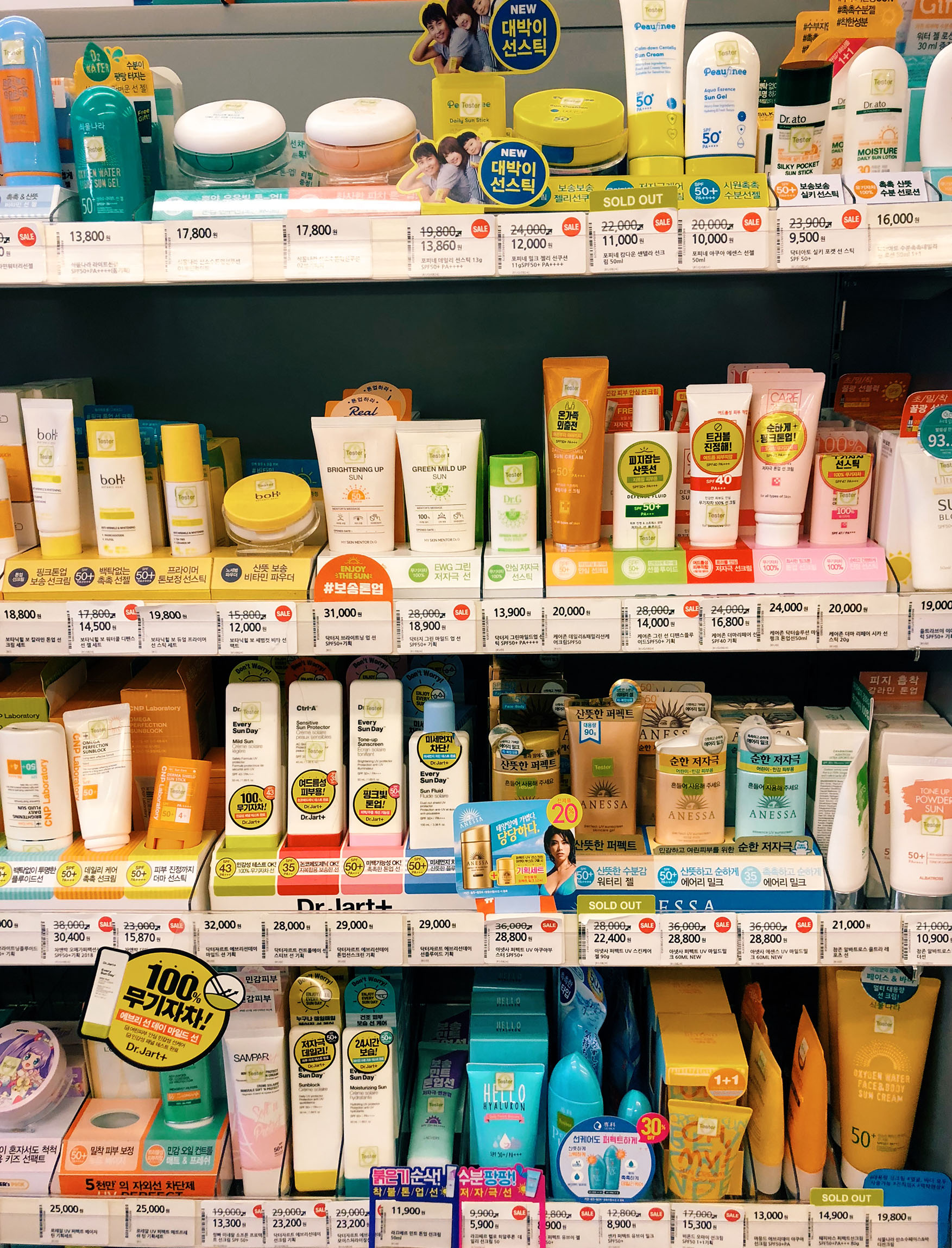 This is just part of the sunscreen shelves at an Olive Young in Hannam-dong.