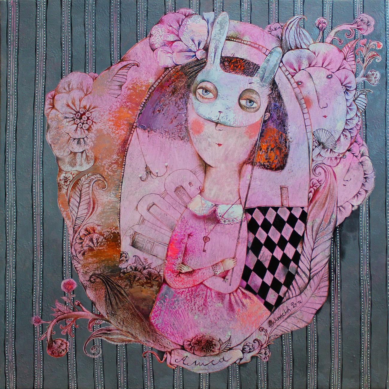 Alice, 2016 (Alice in Wonderland), Oil on Canvas, 26 x 26 in (65 x 65 cm)