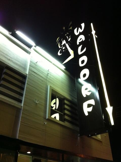 Waldorf-Hotel-Vancouver-141