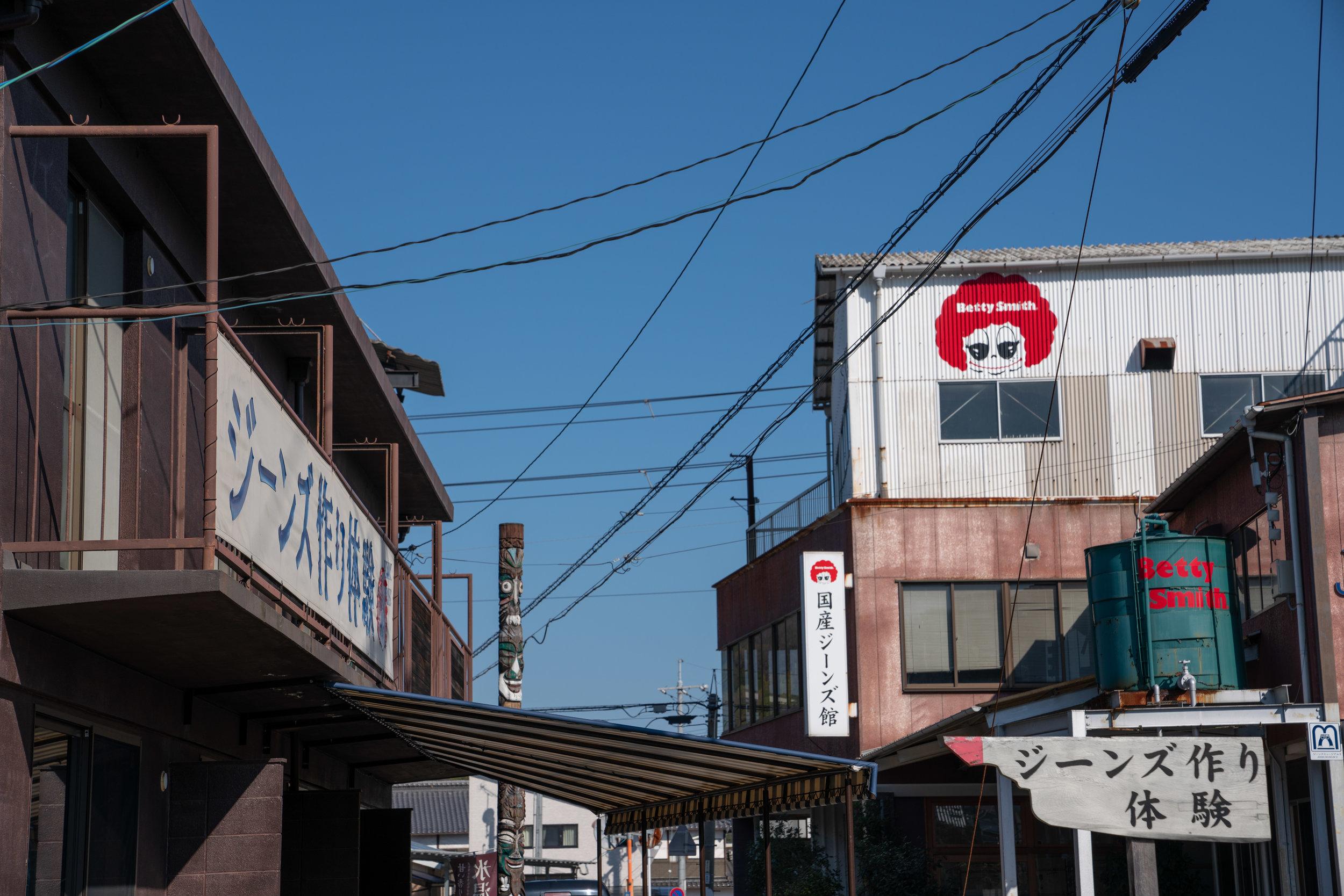 Kojima-Jeans-Street-CKS04346.jpg