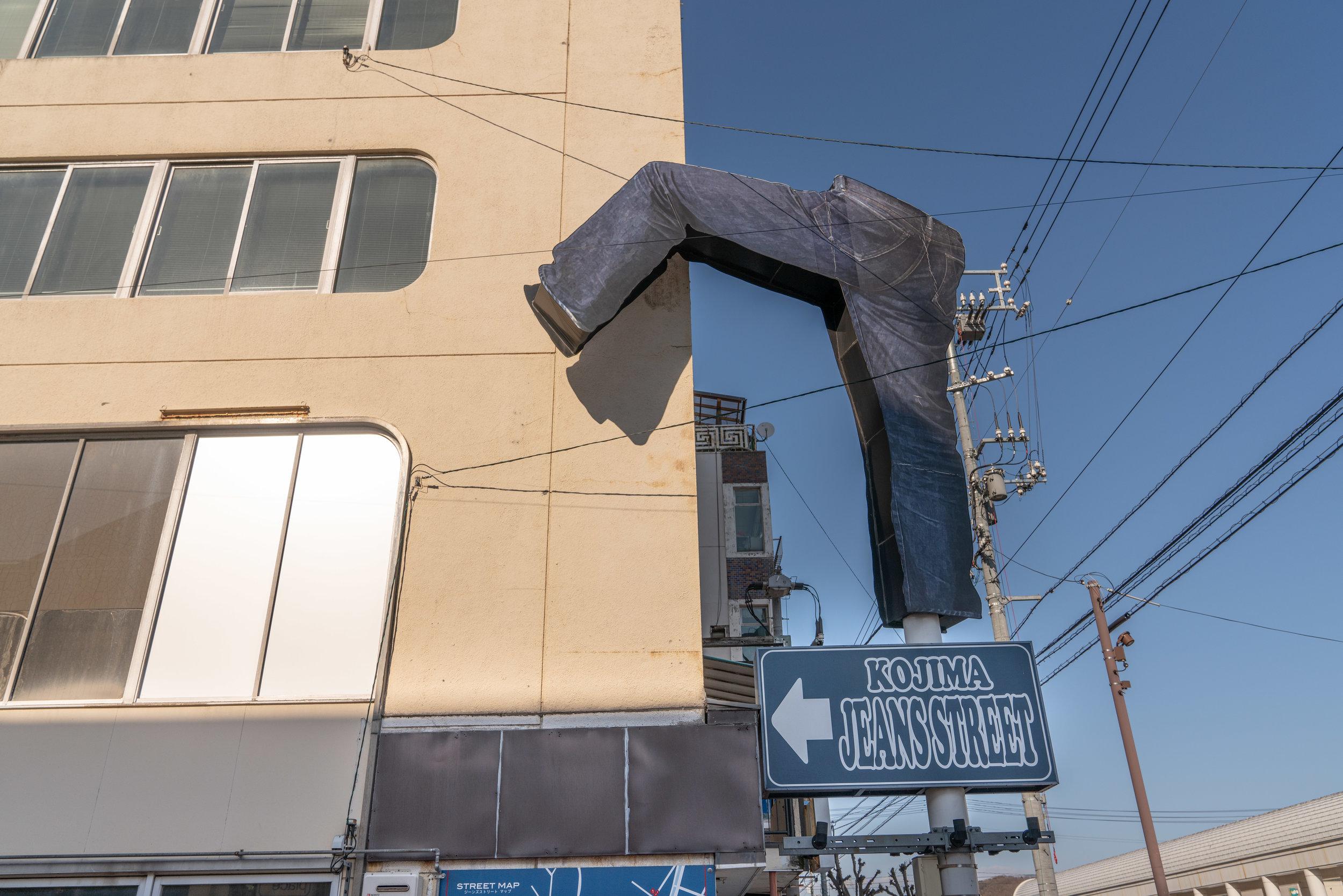 Kojima-Jeans-Street-CKS04361.jpg