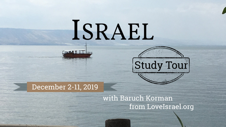 LoveIsrael org