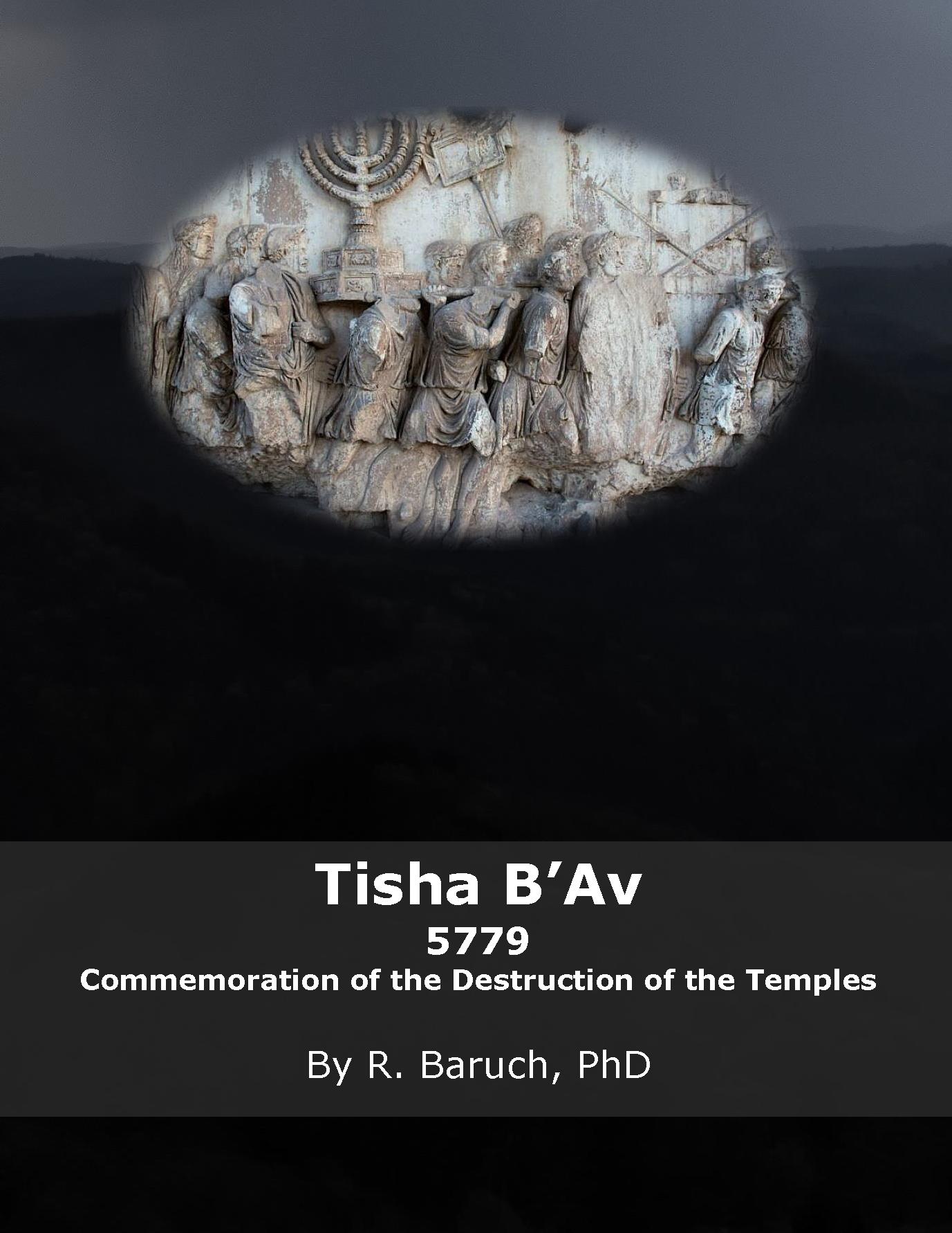 Tisha B'Av 5779_Cover.png