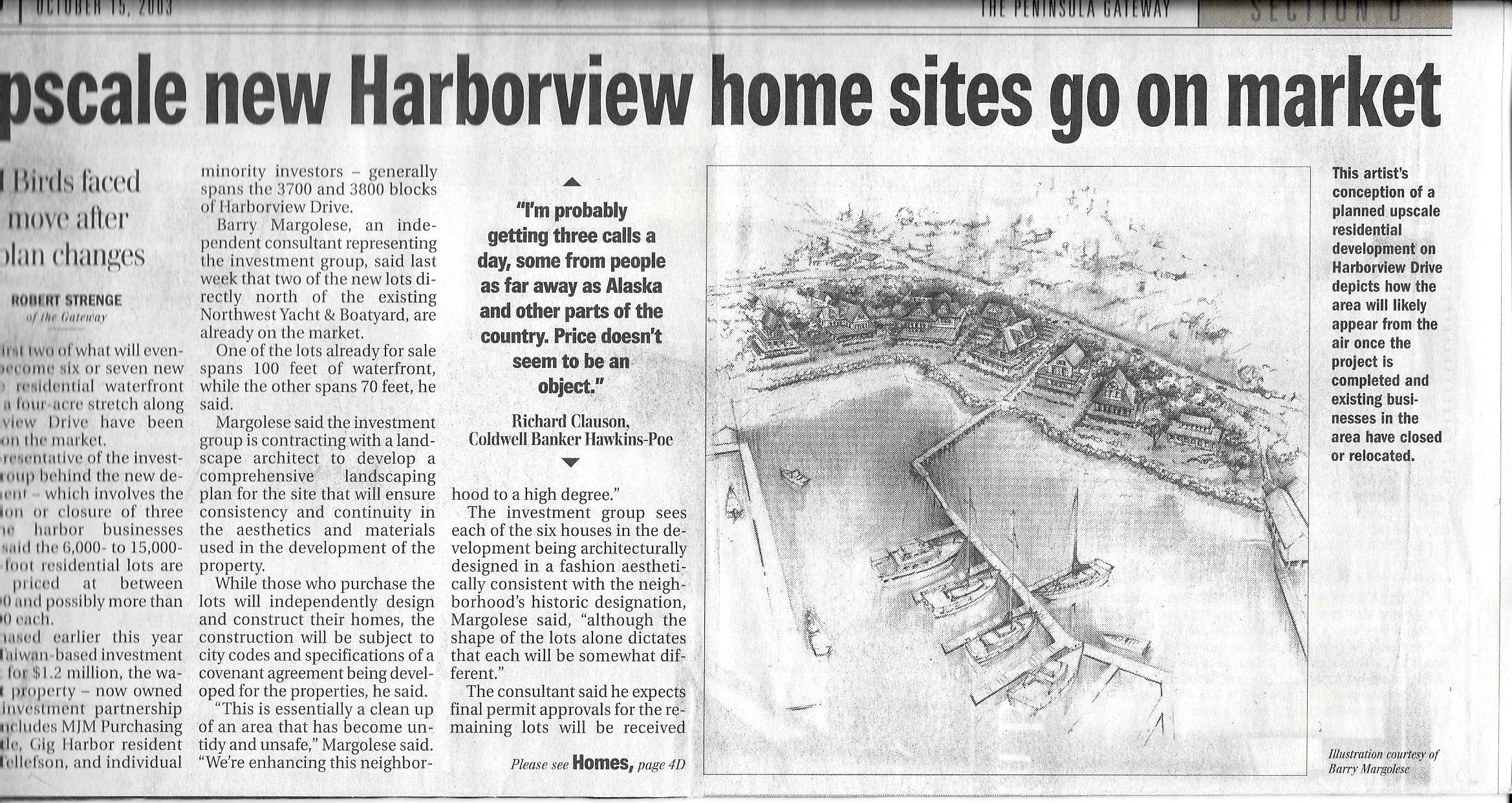 Gateway oct 2003.jpg