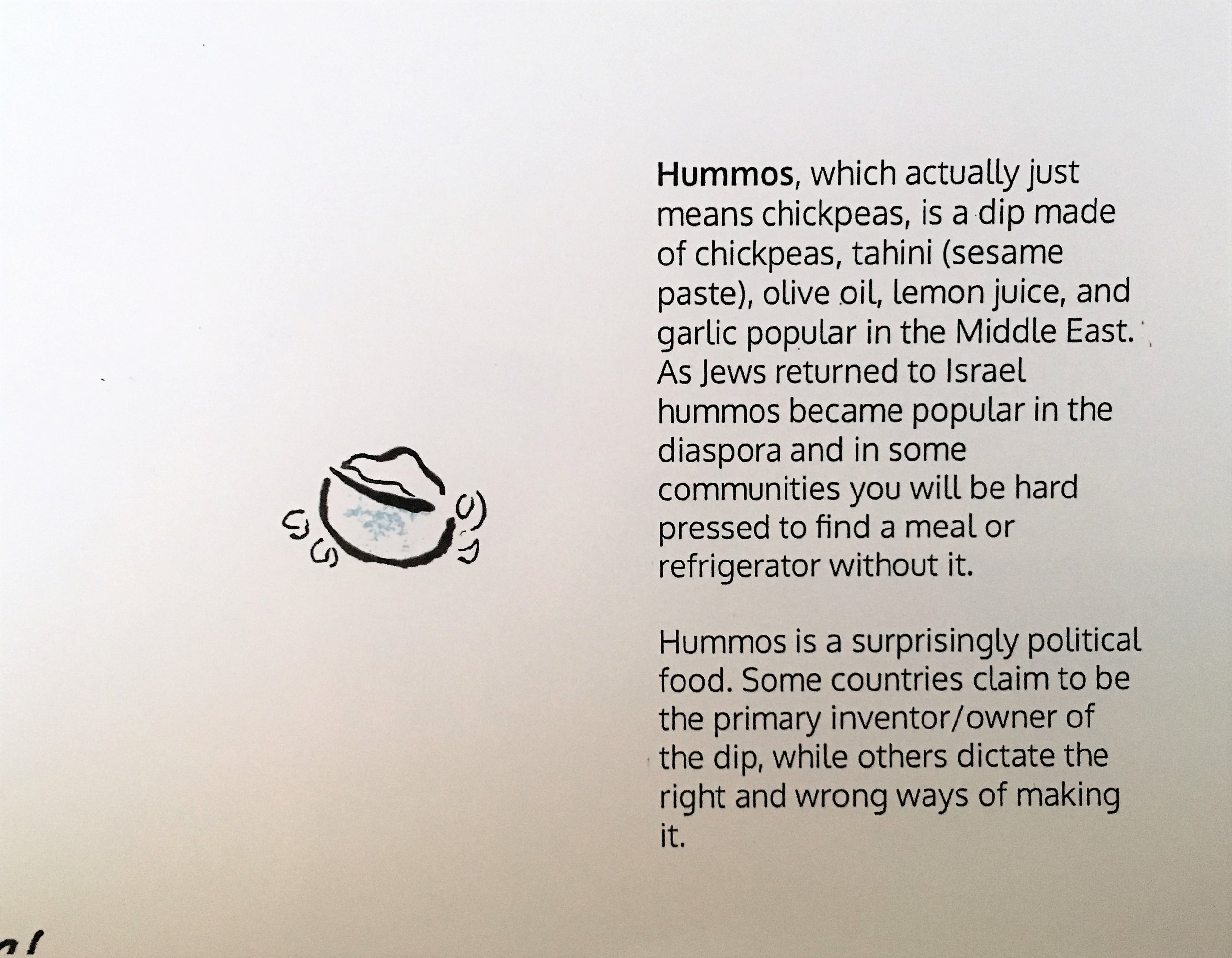 Hummos, inside image