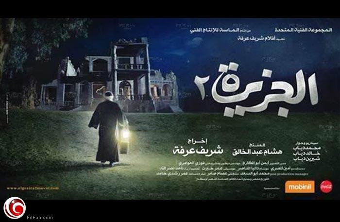 aljazeera2-film7-10-2014.jpg