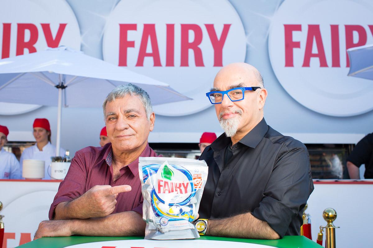 Fairy Ad