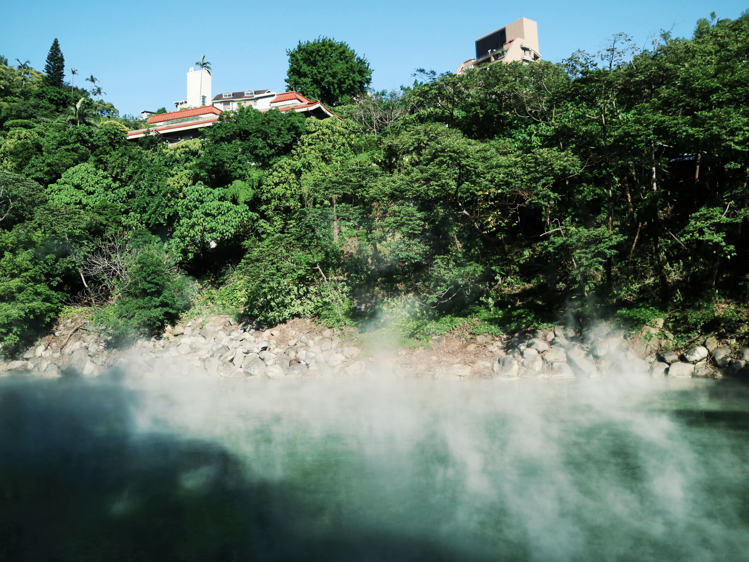 北投地熱谷 - BEITOU THERMAL VALLEY
