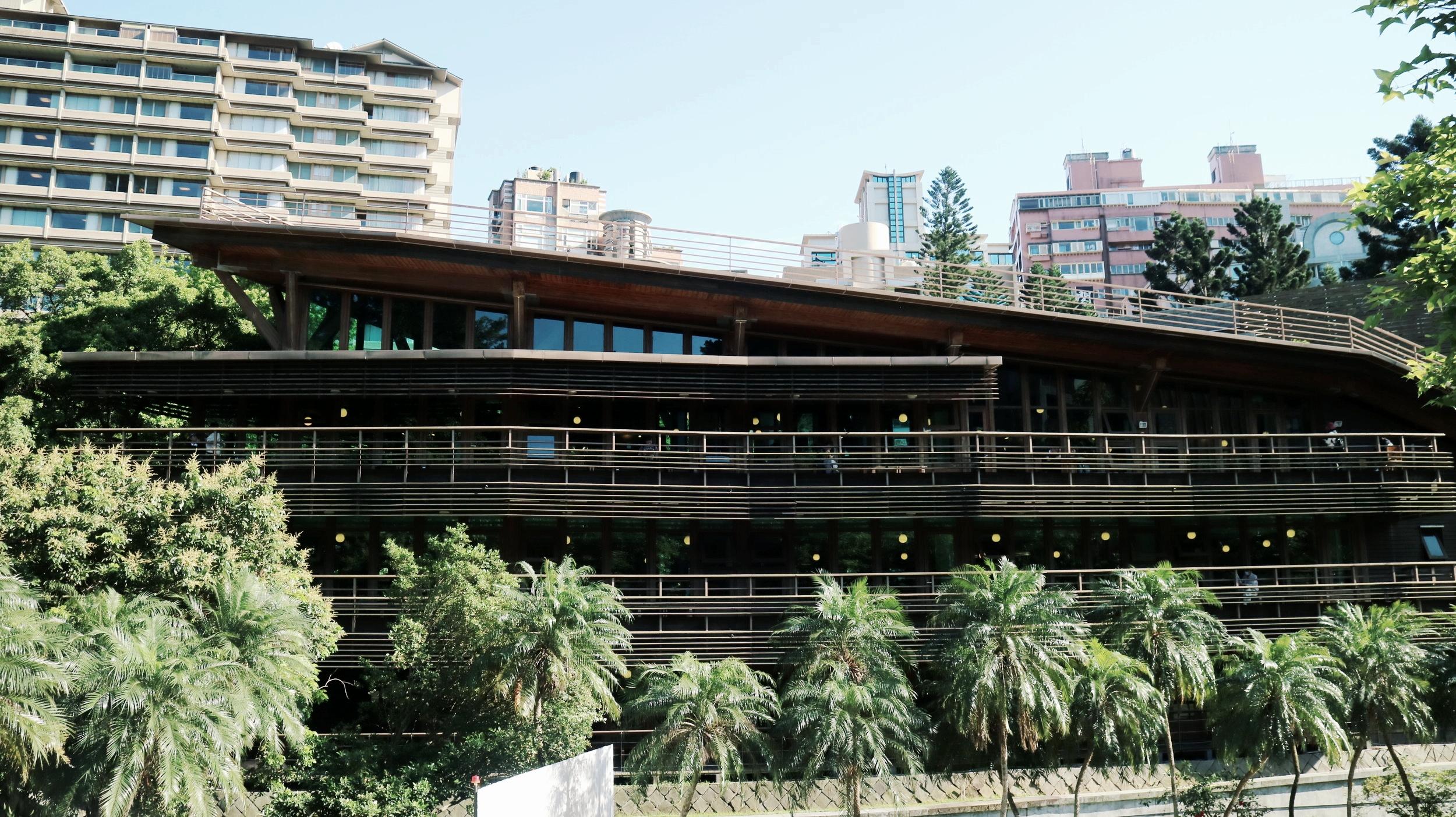 臺北市立圖書館 - TAIPEI PUBLIC LIBRARY BEITOU BRANCH