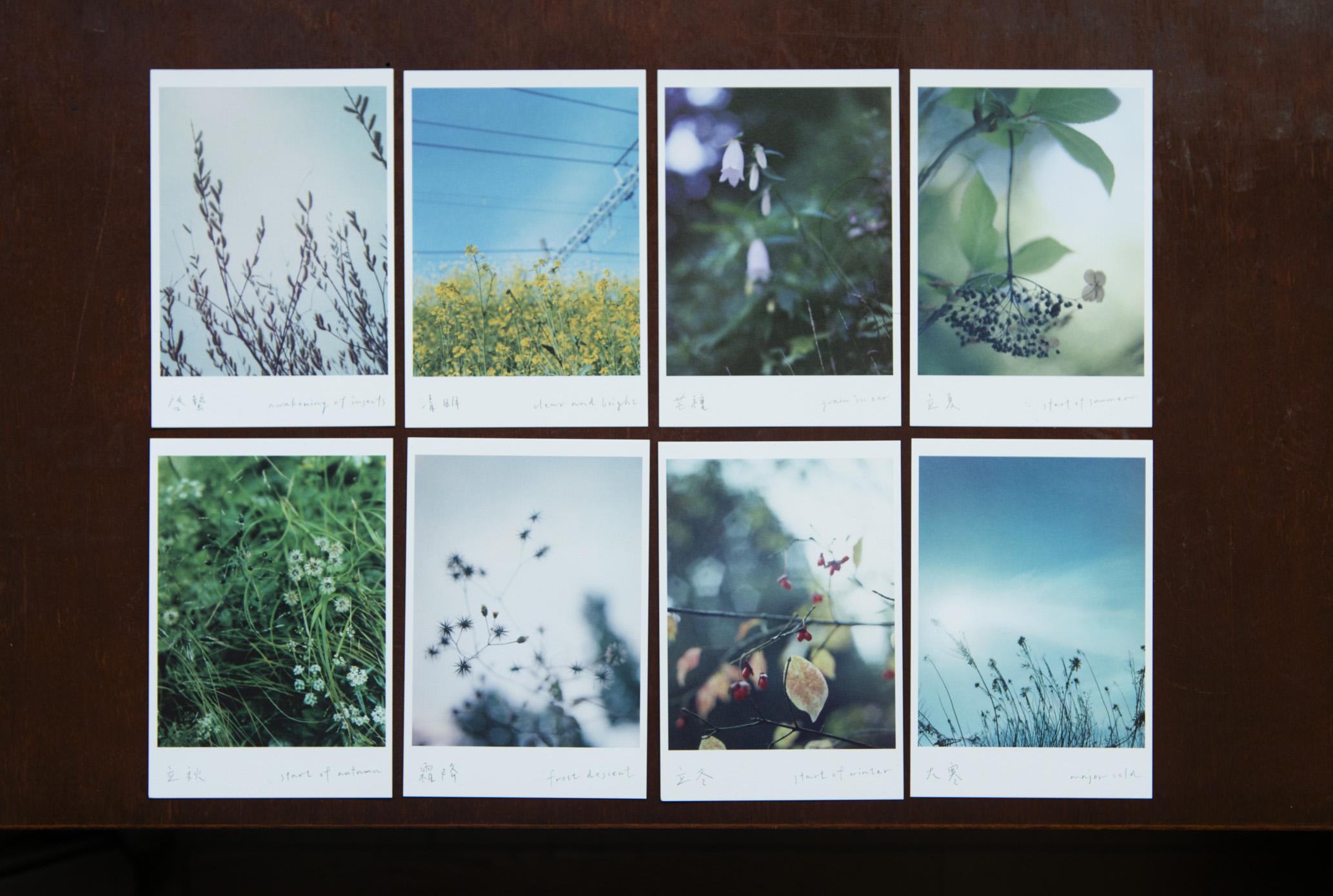 postcard set - 二十四節気 - 季節の情景 -
