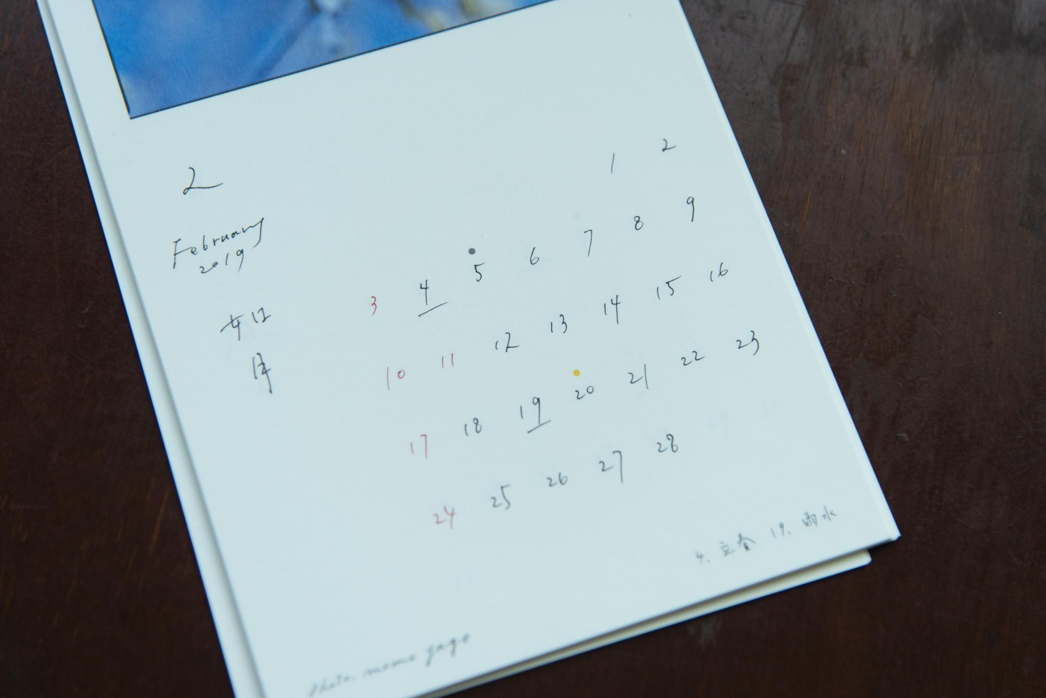 今回日付も含むすべてさっちゃんの手書き文字です。新月●満月○、二十四節気が入っています。