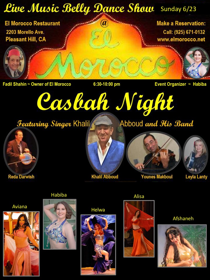 Khalil Abboud Presents Casbah Night at El Morocco