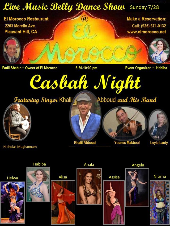 Casbah Night at El Morocco this Sunday, July 28th!