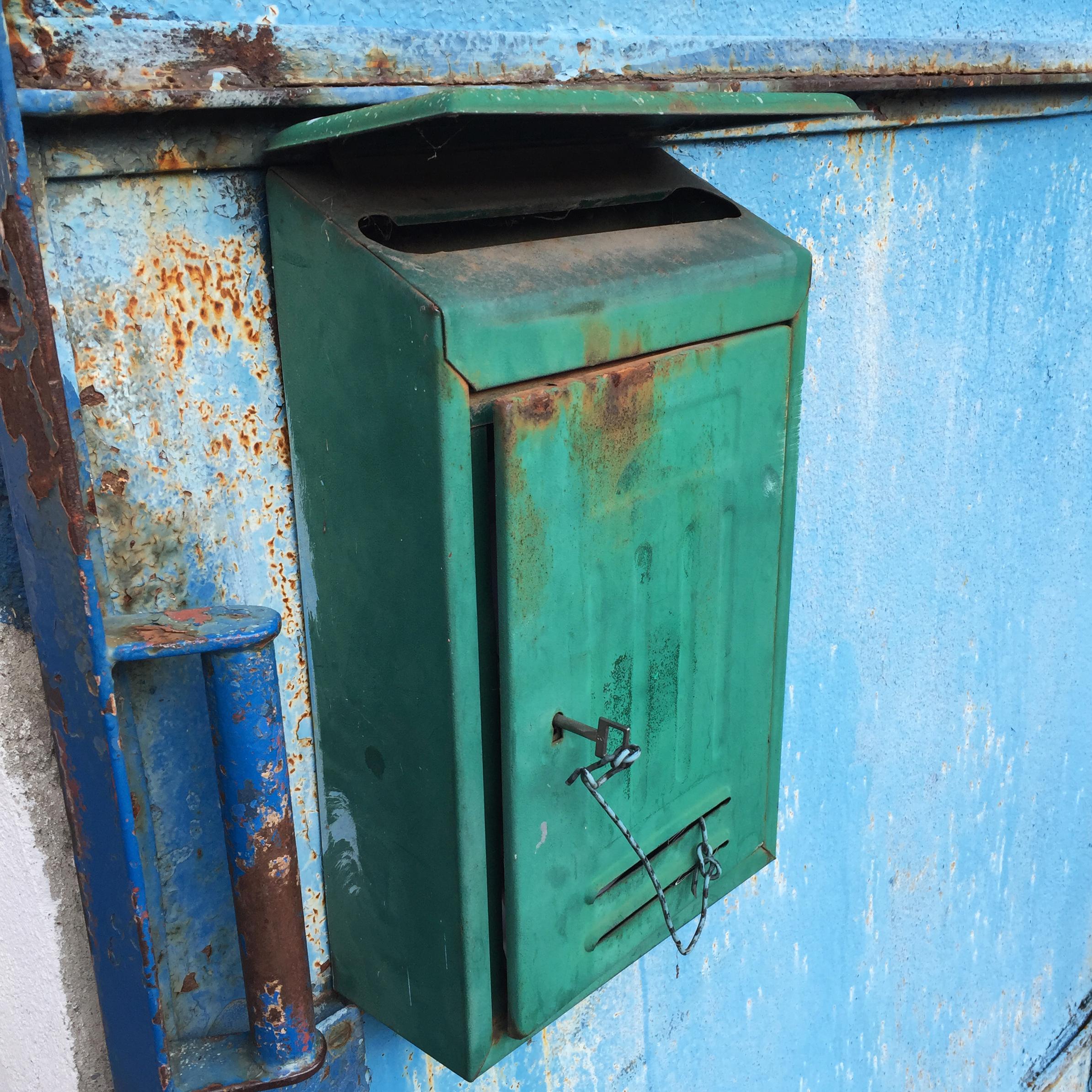 Studio C Mailbox.jpg