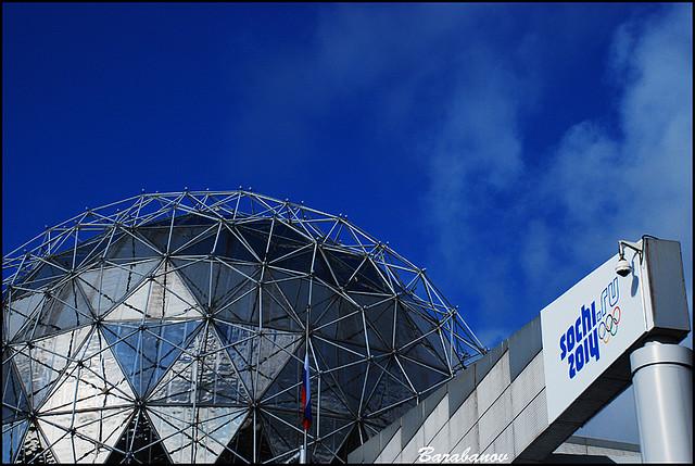 SochiWorld2010.jpg