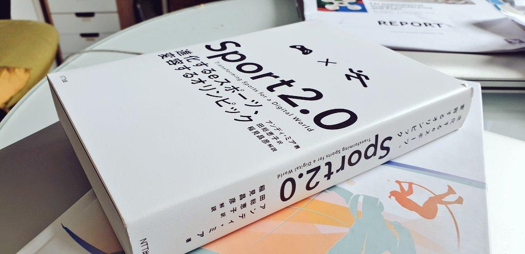 Sport2.0-Japanese.jpg