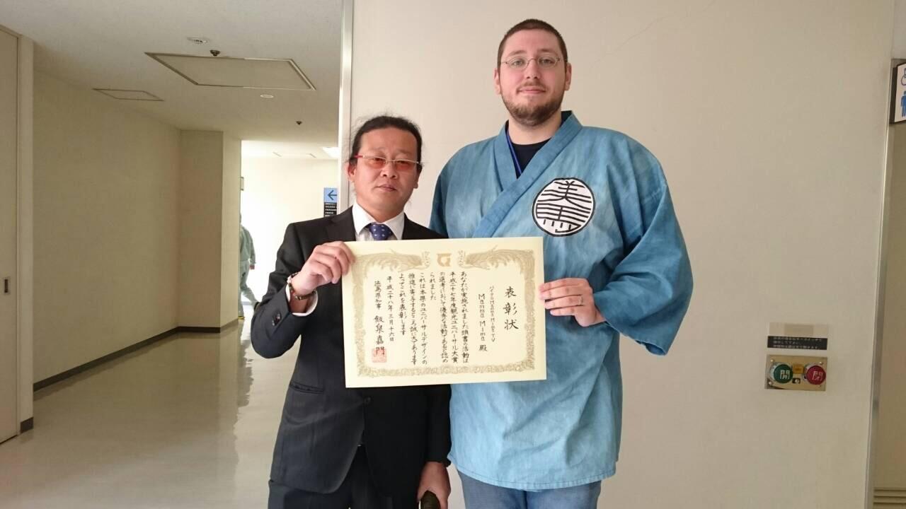 Producer Tanaka & Pyke with the award.