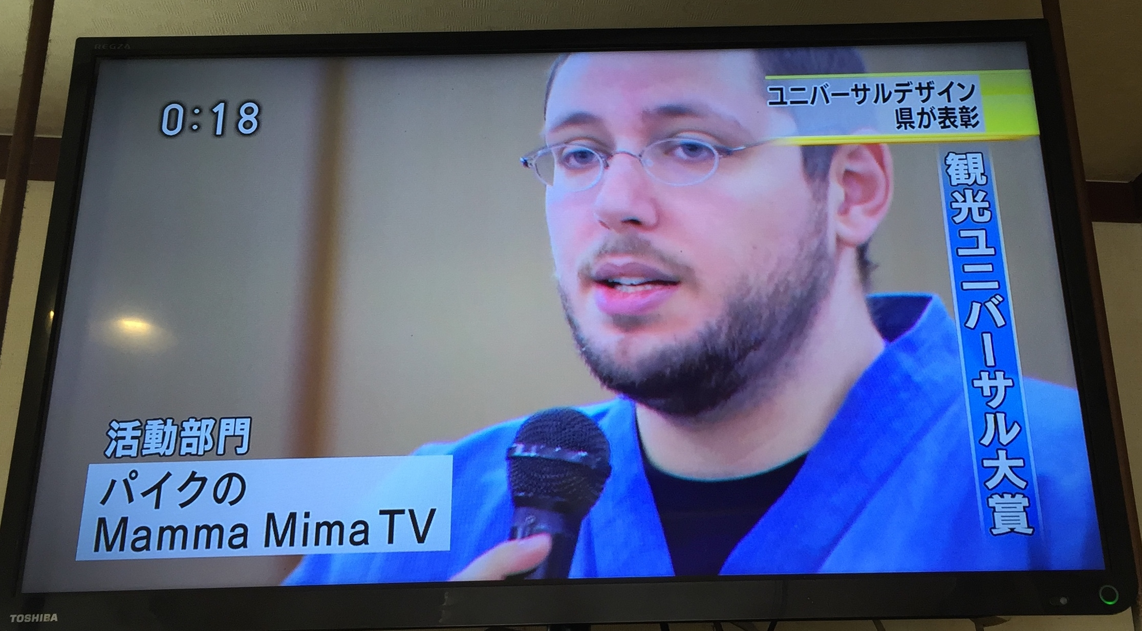 Featured on the local NHK news broadcast.