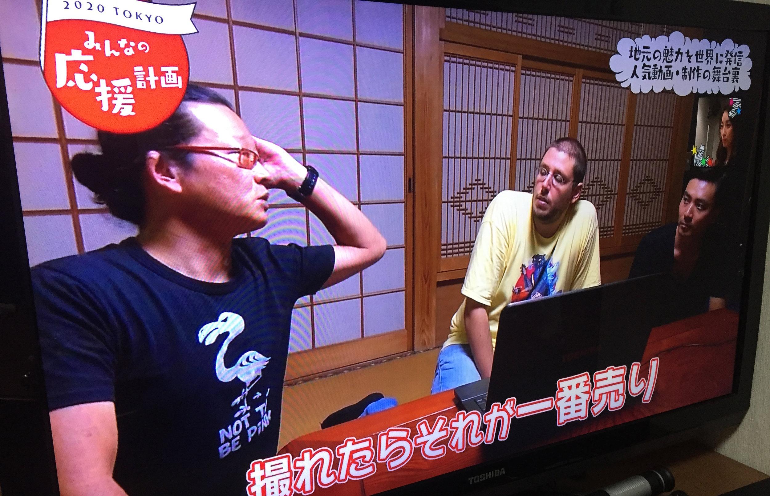 Mamma Mima TV on Japanese national tv!