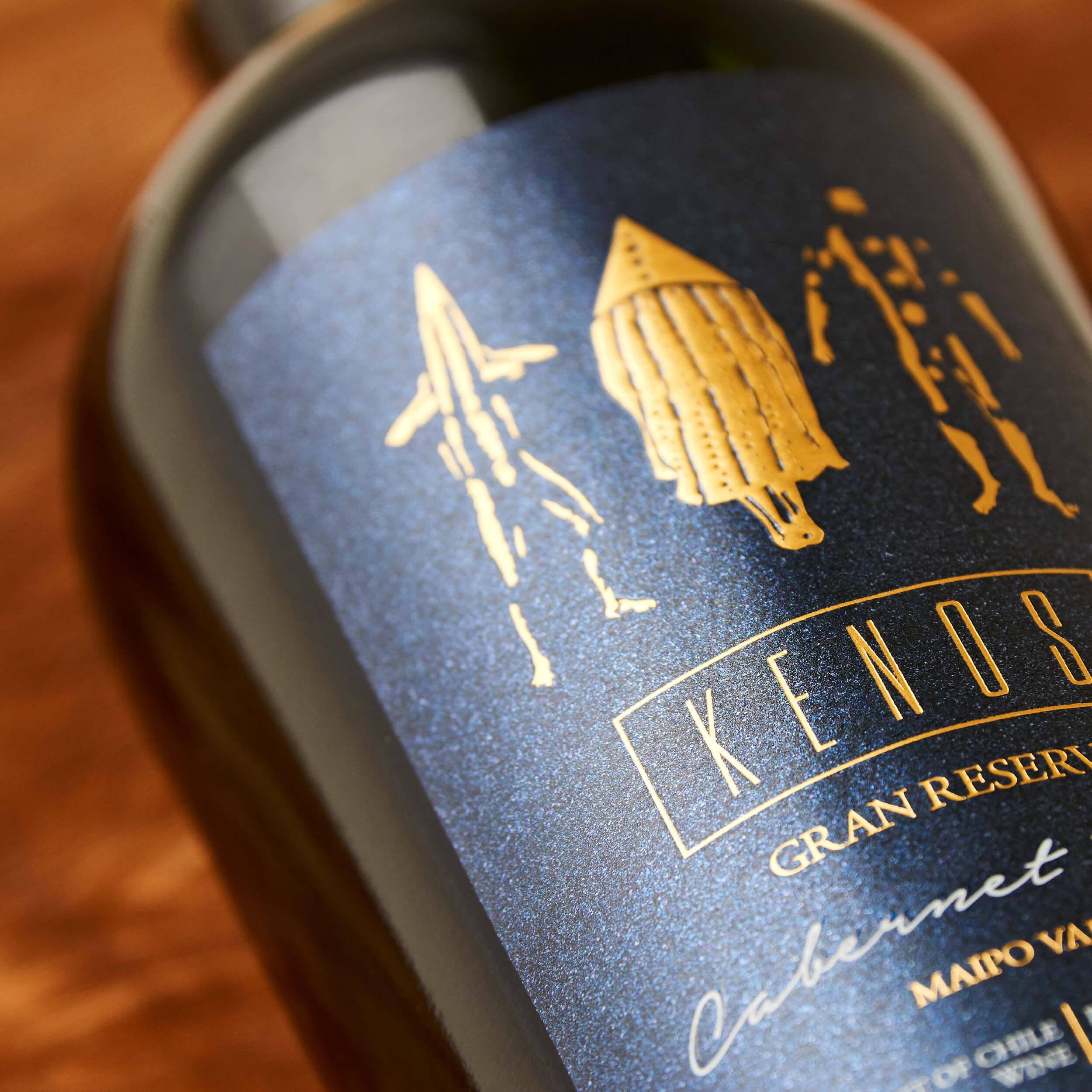 vinos-portada-kenos-granreserva-cabernet-sauvignon.jpg