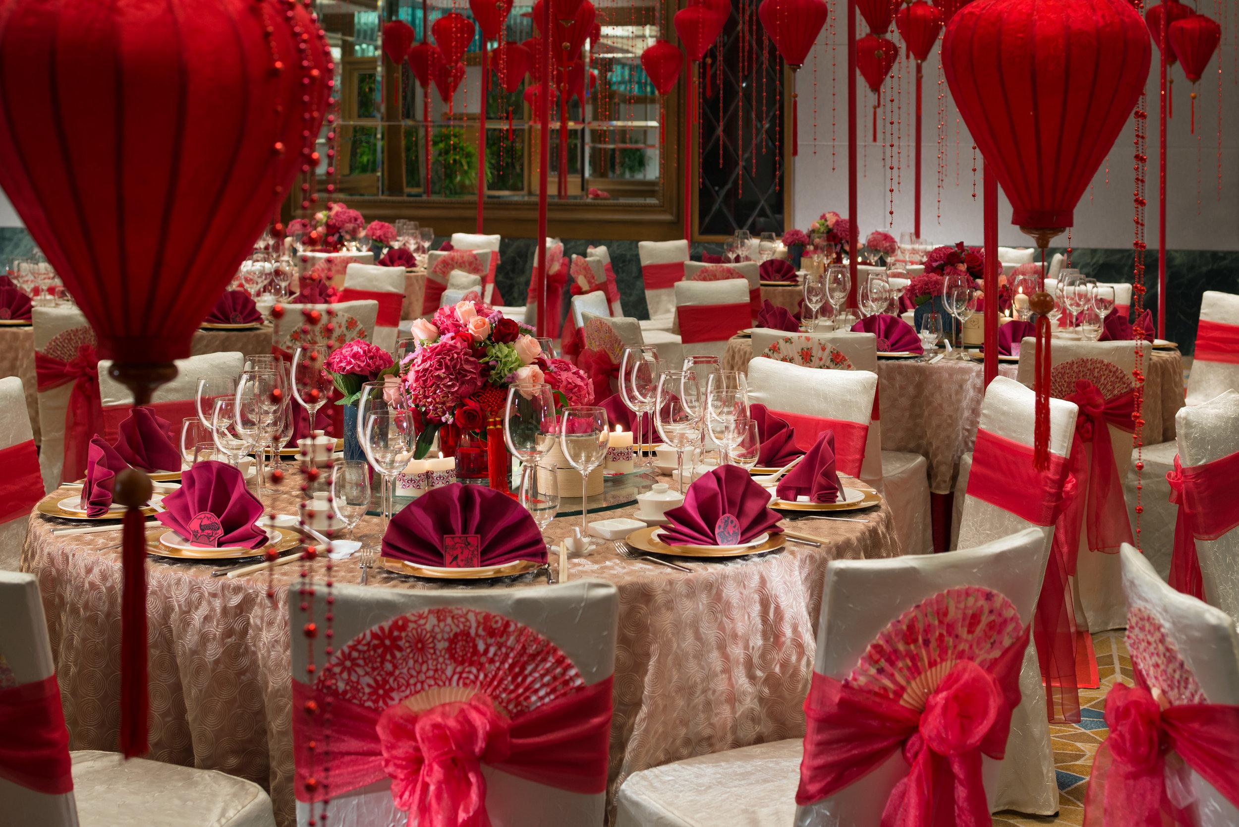 Chinese Wedding Banquet.jpg