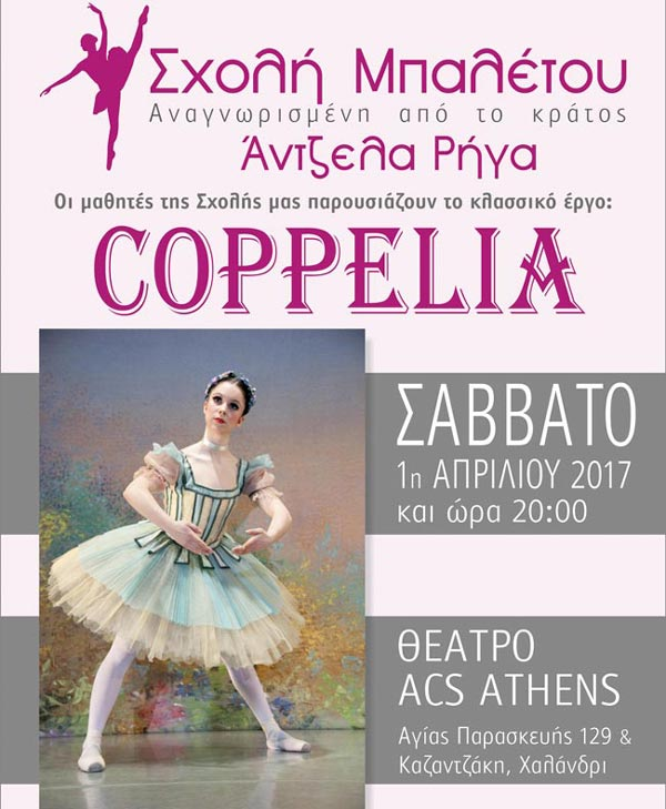 coppelia-2017-slider.jpg