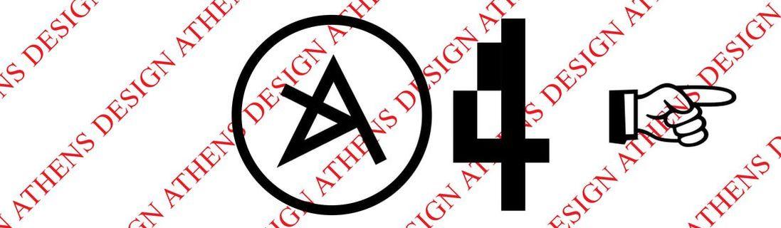 DesignAthens 4th Edition