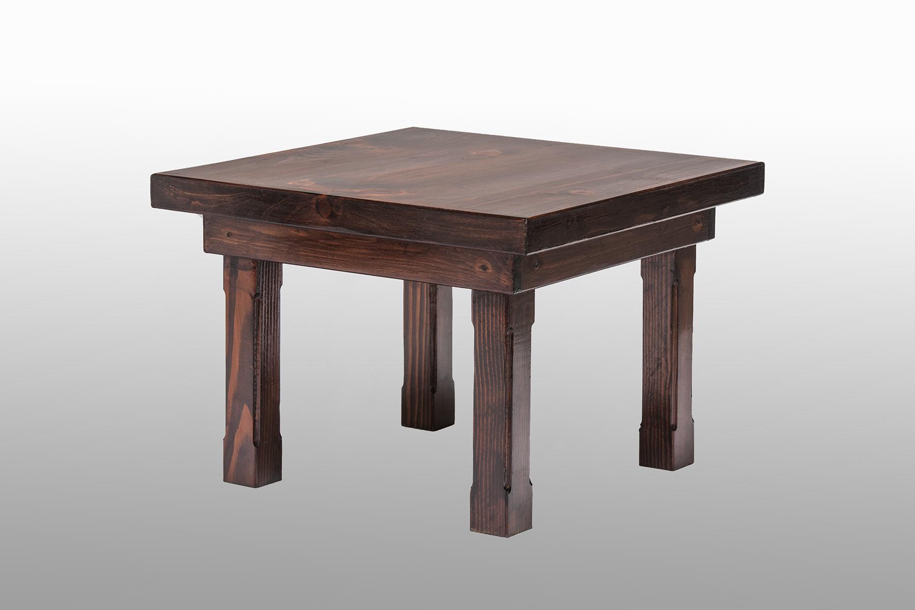 Dark End Table