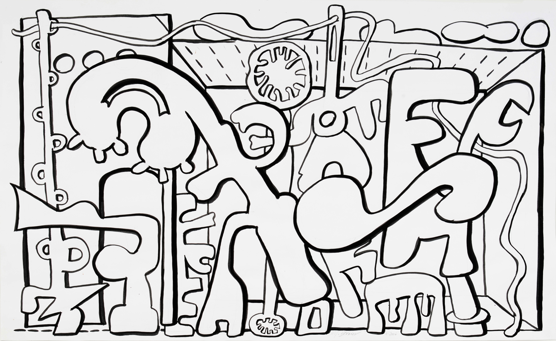 Inside Out II,  ink, 2006