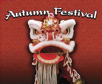 autumn-fest-img01_405_335_80auto.jpg