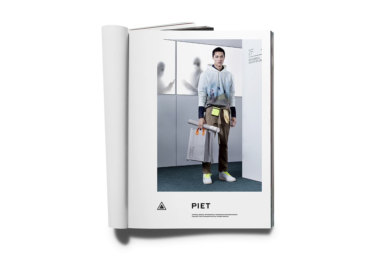 PIET AD.jpg