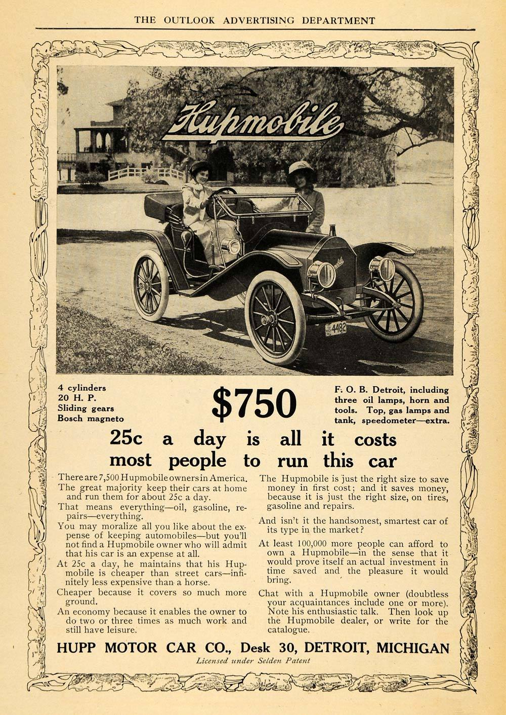 - Our 1909 Hupmobile is currently in storage to make room for more fascinating vehicles.