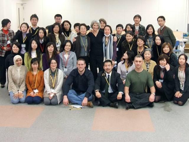 Soka University, Japan