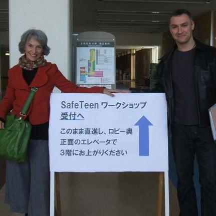 Bill & Anita Japan.JPG