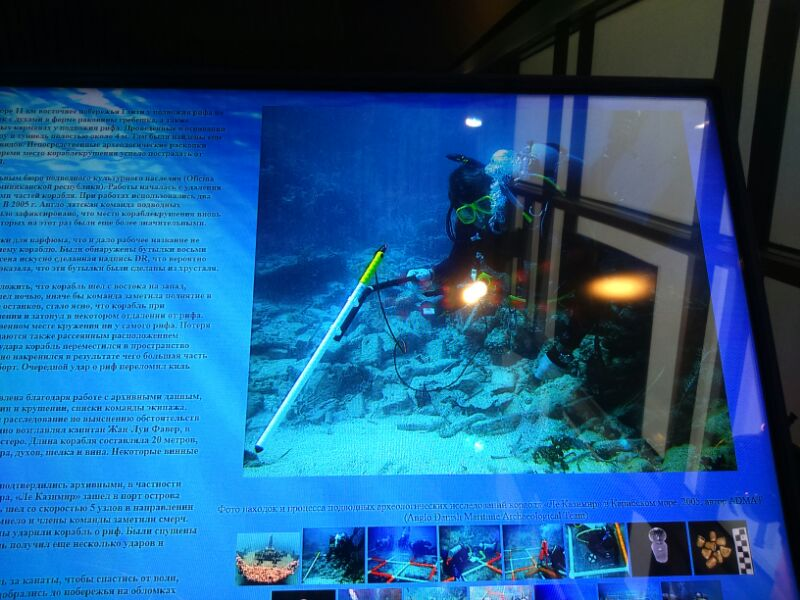 ADMAT's Presentation on the computer table in the museum, showing   Le Casimir Wreck   in the Dominican Republic