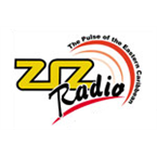 Please click on the link below for the radio broadcast by ZIZ 96 FM St Kitts National Radio Station. Being interviewed was Dr Simon Spooner and Florence Prudhomme from ADMAT-FRANCE about the success ADMAT's White House Bay Wreck Project, and the exciting plans for the future projects in St Kitts. -