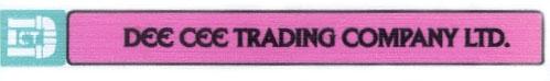 Dee Cee Trading3.JPG