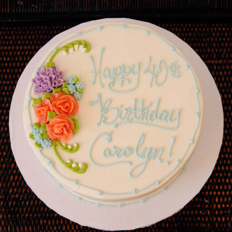 birthday_cake _gallery_017.jpg