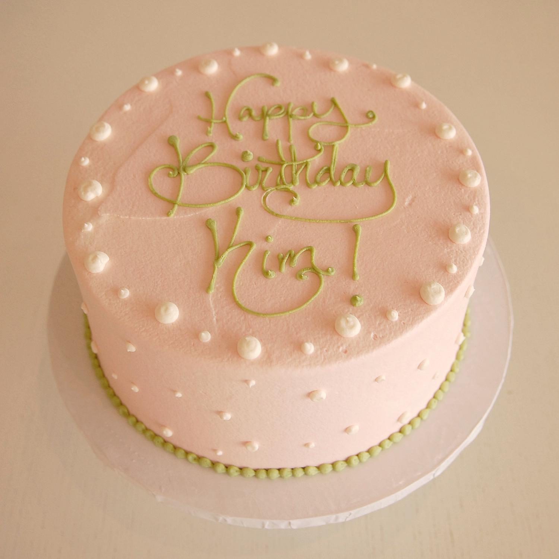 birthday_cake _gallery_018.jpg