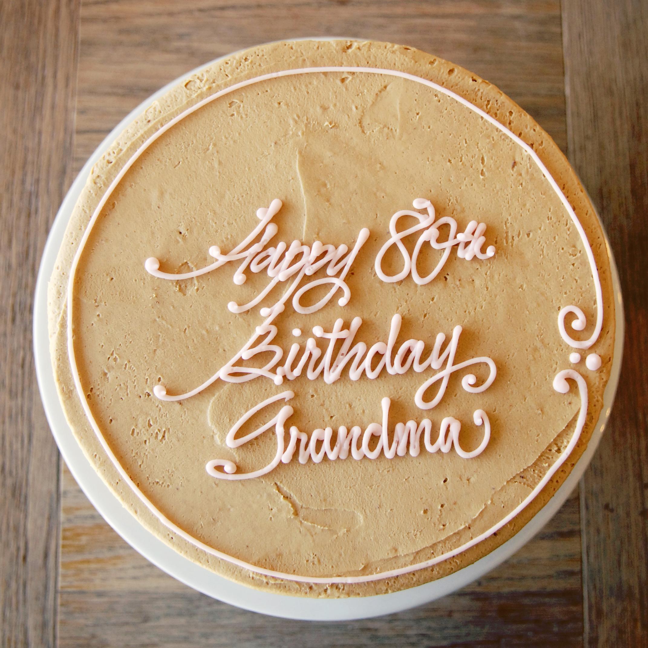 birthday_cake _gallery_027.jpg