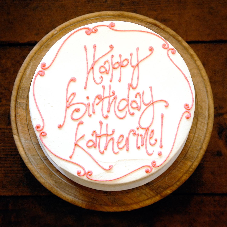 birthday_cake _gallery_025.jpg