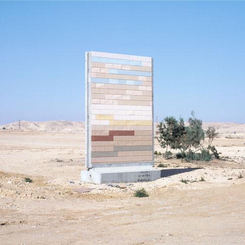 Curatorial Projects: Dead Lands, Karkaot Mawat