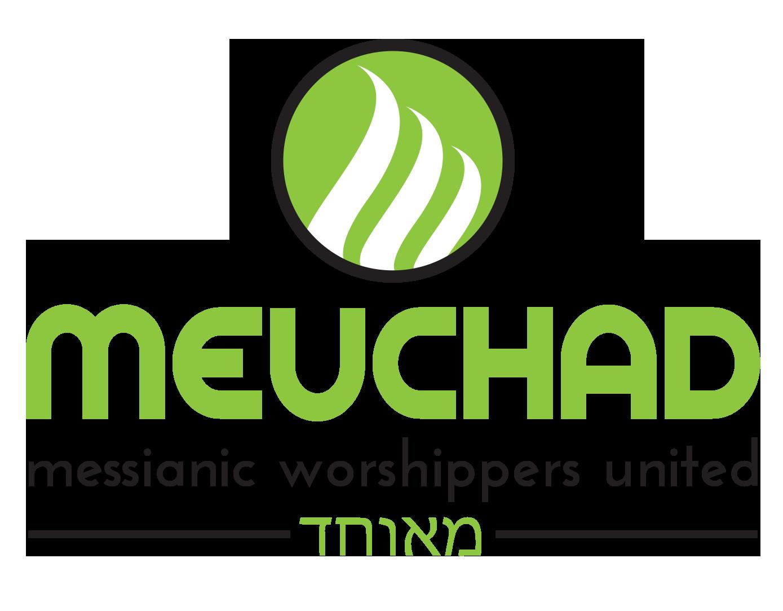 Meuchad_Logo.png