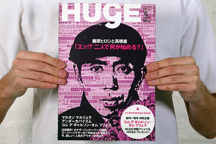 Huge Magazine Cover