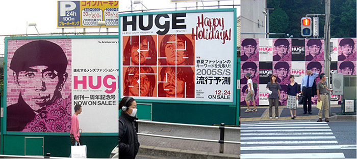 Huge Magazine Posters