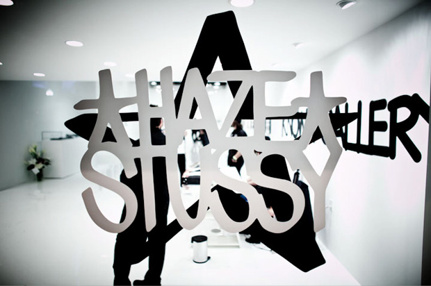 HAZE For Stussy at Known Gallery