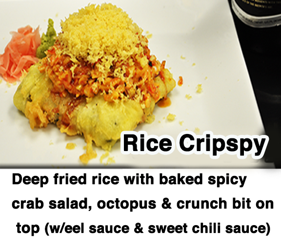 ricecrispy.png