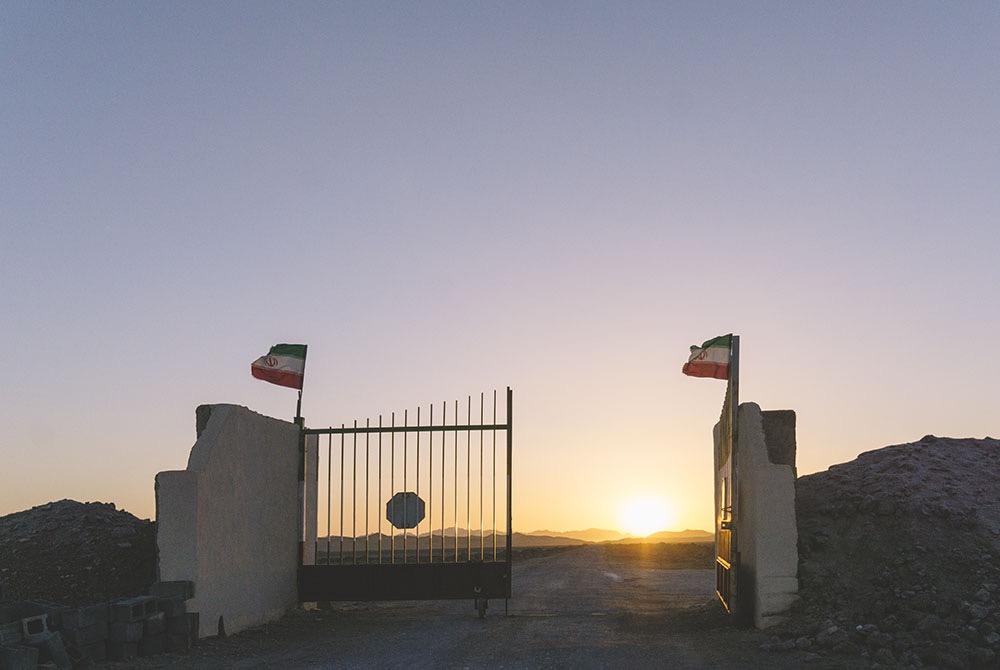 iran023a.jpg
